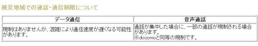 saigaiji - コピー